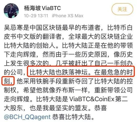 "18luck新利官网下载·南方日报:冲出""生活的蛋壳"""