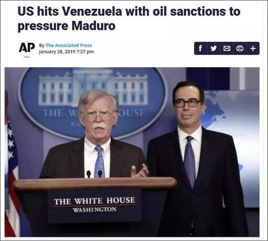 姆努欽與美國國家安全顧問博爾頓共同出席記者會(圖源:CNBC)