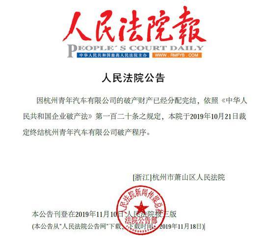 「永利坚彩票」欲炒港股先读研报 香港机构观点可以一览无余了