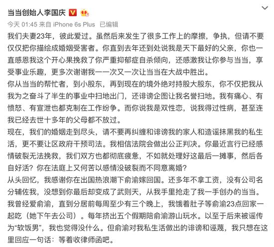 am8亚美真人网上娱乐 - LG很郁闷:为啥申请不了QLED商标?三星在一边偷笑