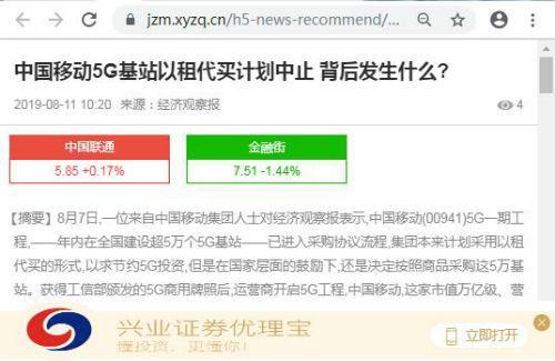 凯时网上娱乐上官网_马云:所有人都没认识到内需的潜力 应调整生产关系