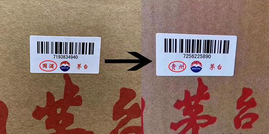 <b>国酒茅台变贵州茅台 前者成稀缺绝版品种?</b>