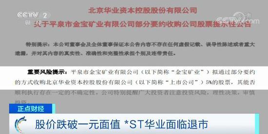 金沙账号后面@118 拜仁慕尼黑深圳足球学校奠基仪式在深圳成功举行