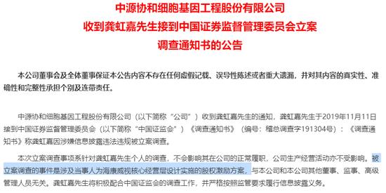 信益好的平台 港媒:避免重大对抗 西方应更好了解中国文明