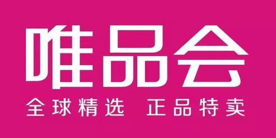 大咪咪游戏登录_任城公示10月份食品抽检情况,36批次产品抽检不合格