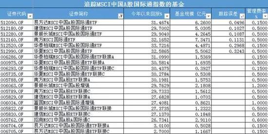 """星巴克娱乐场官网注册_""""生·象""""文牧江版画艺术展举办"""