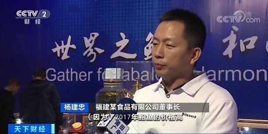 龙国际娱乐唯一官网 台媒体人:APEC美国或缺席 台湾或无缘参加