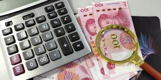 """刘晓春:把""""财政赤字货币化""""作为常规政策将贻害无穷"""