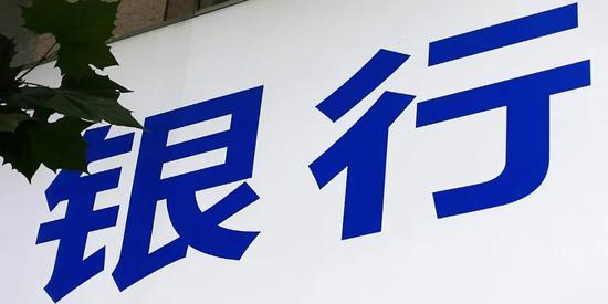 资产规模接近3000亿、即将开业的山西银行标识长这样!