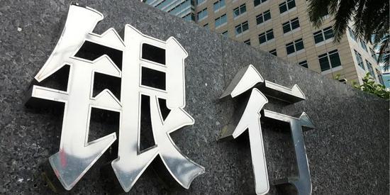 就问你羡慕吗?日本银行巨头瑞穗金融集团推周休四天工作制