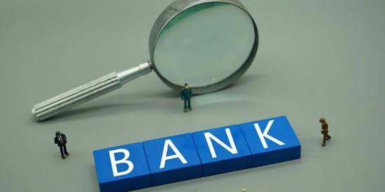 又出手了!长沙银行董事、高管为何连续增持自家股票?
