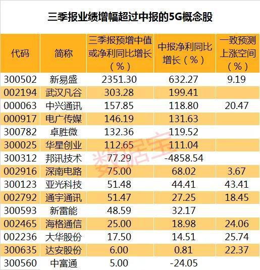 现金博士下架了没-7大类100多款产品 首家杭州亚运特许商品零售店开业