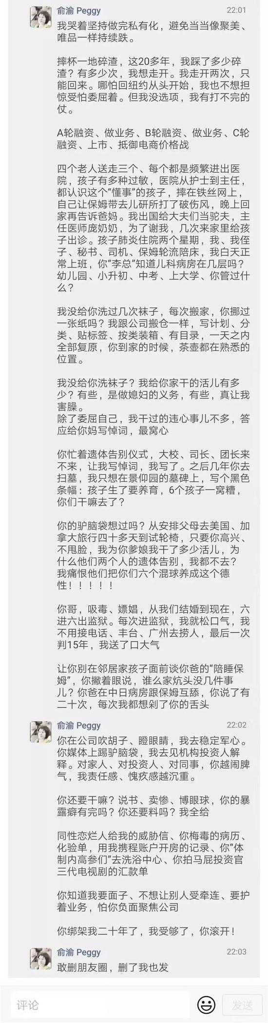 金花show-抄底变踩雷?明星基金经理中招视觉中国,股价连续3日暴跌,市值蒸发33亿