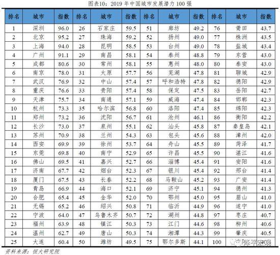 网上顶级博彩公司 - MVP!武磊登上西媒封面,主帅夸他两点很出色,赛后拿6分全队最高