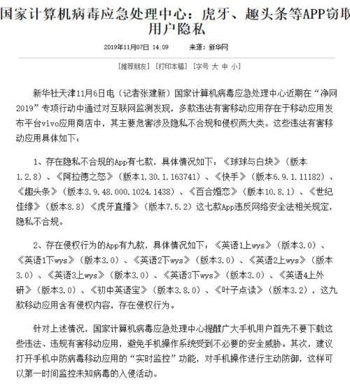 「博安吧公正信誉安全0638」媒体追问滴滴事件:滴滴有没有及时和警方合作?
