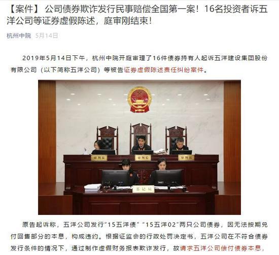 """国际线上信誉娱乐平台 - 张端树:不当""""葫芦瓢""""的第一书记"""