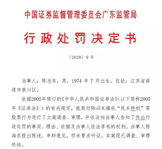 http://www.liuyubo.com/jingji/2452367.html