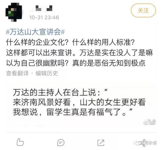 """「永发娱乐登入」感动!中菲战""""幕后英雄""""赛后感言:胸前写着中国,怂就不是选择"""
