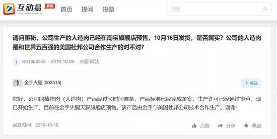 m5彩票平台注册送钱_大火之后首里城重建困难:缺木材和工匠