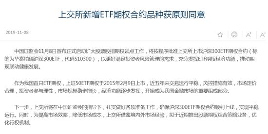 现金赌场app官方下载苹果·中国移动杨杰:将在国内超50个城市提供5G商用服务