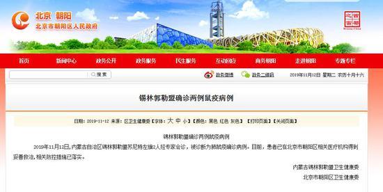 大喜888官方网站平台 - 东京奥运李盈莹变身主力机会大,如不提升综合能力或将被后人取代