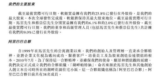 bwin线上娱乐游戏_魏杰:关于金融、财政政策调整的几点看法