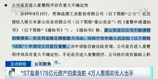 娱乐网站彩金 - 近四成人春节消费将过万 85后压岁钱负担最重