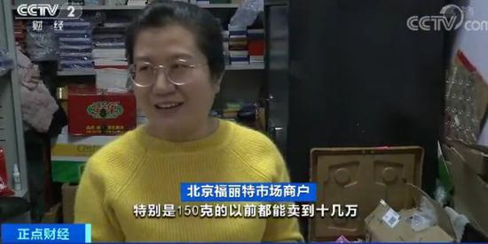 """澳门至尊游戏官网网站,连州农产品将贴上""""身份证""""!一张二维码扫出""""老家""""在哪里"""