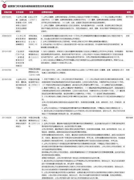 什么软件可以用微信赌钱 献礼新中国成立70周年,听!武汉残联人深情表白《我和我的祖国》