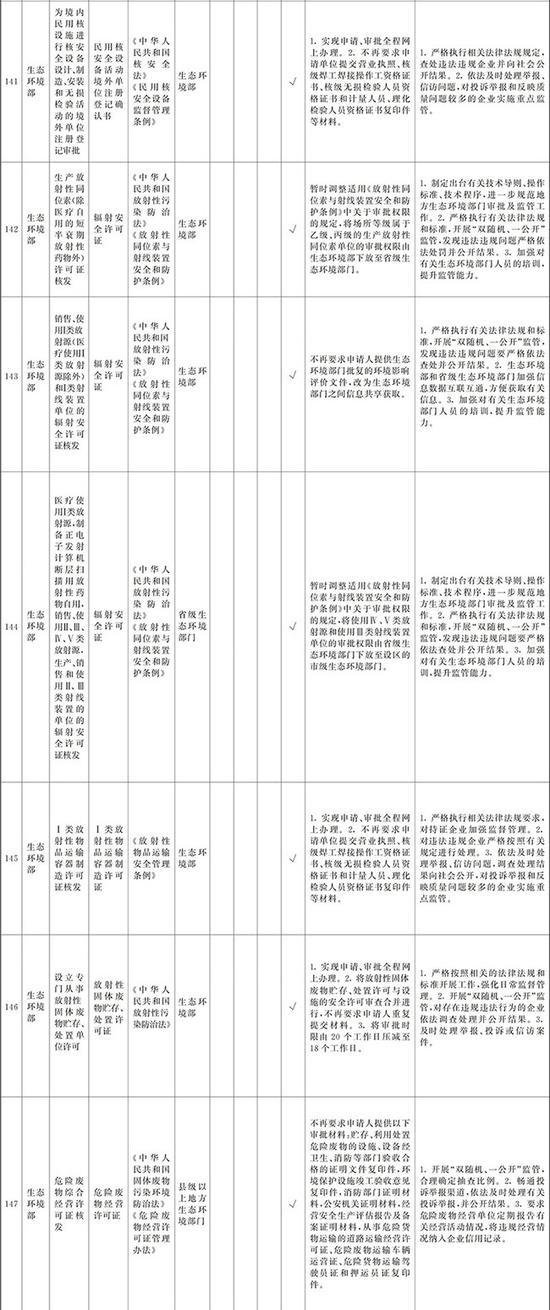 乐百家电脑网址_香港高院颁临时禁止令 禁滋扰纪律部队或警员宿舍
