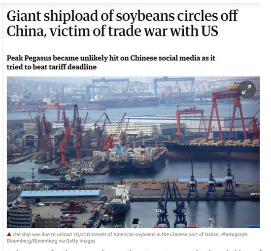还记得生死时速美国大豆船吗?一个月了还在海上绕圈