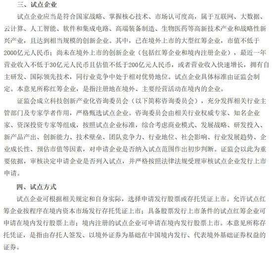 澳门永利娱乐402.com 国际巨头鏖战中国企业级软件市场:CRM进入快车道