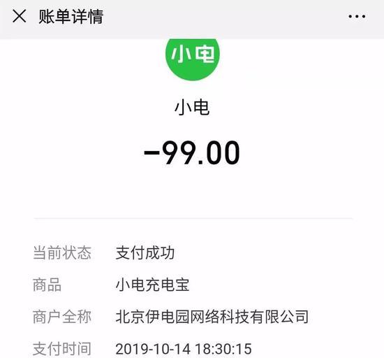 7号娱乐场誉怎样 - 中银香港18年纯利升12%至320亿港元 末期息0.923港元