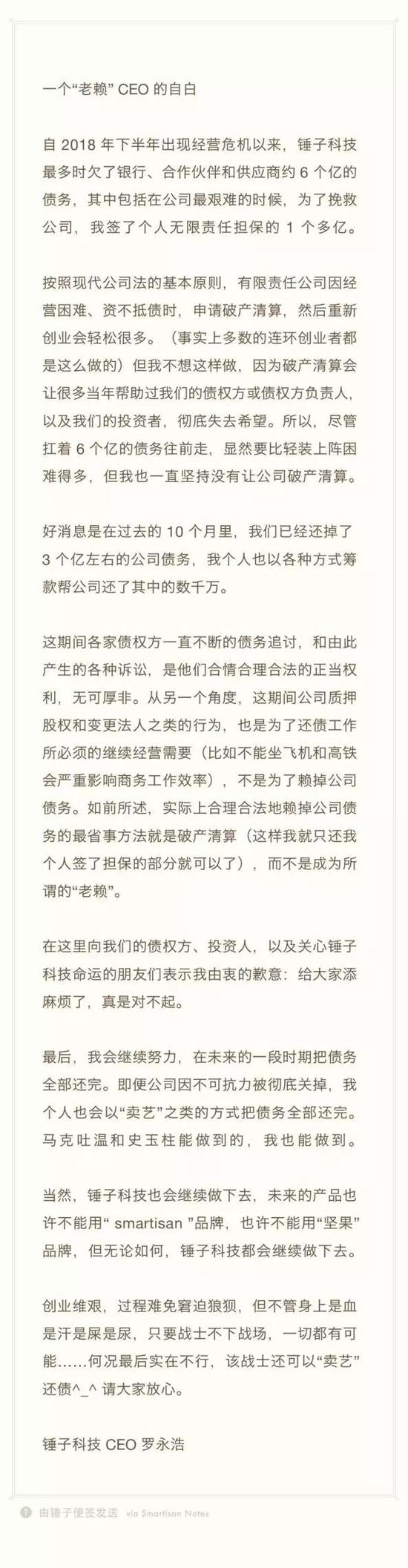 澳门金沙网上娱乐网站_沙柳条变形记:从柴火棍到摇钱树