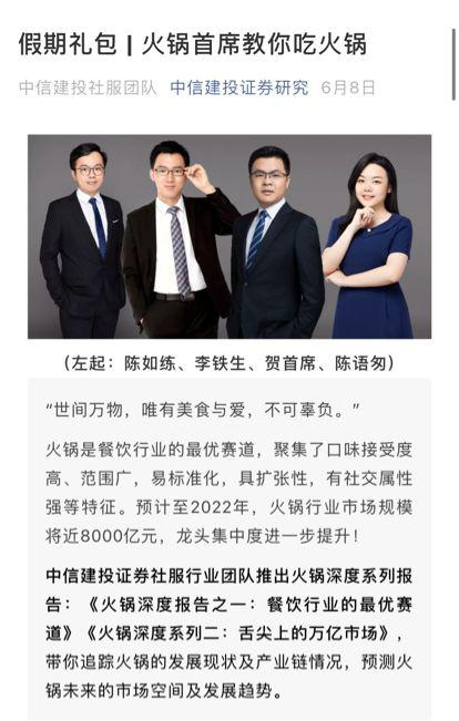 卡宴国际线上娱乐,iPhone 12/12 Pro/SE2渲染图曝光 基于爆料信息制作