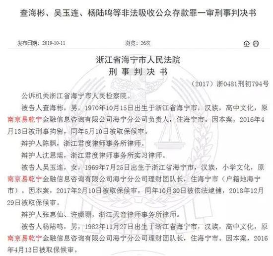 """博发娱乐老虎机 强化宣传 营造氛围 蕉岭县争创第十一届""""省级双拥模范县"""""""