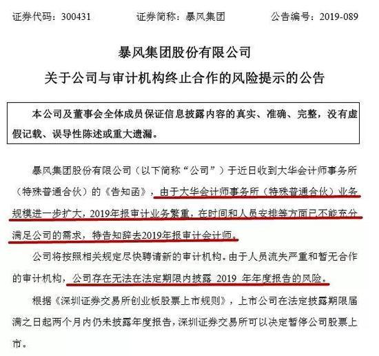春秋注册网址 - 仁盈科技股东吕凡减持1万股 权益变动后持股比例为10%