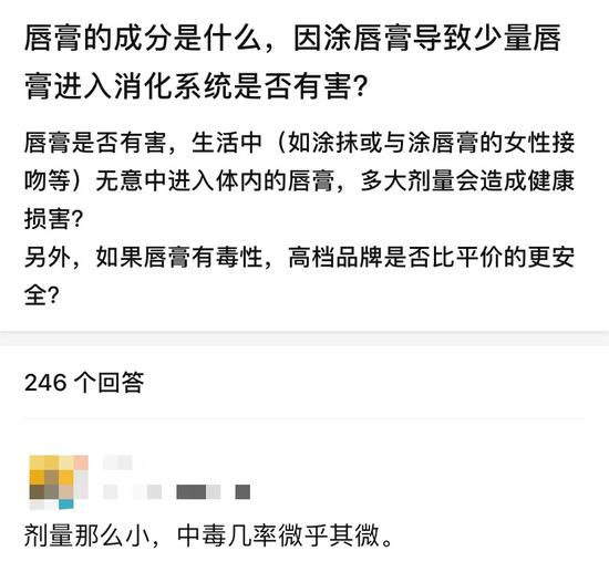 被大家追捧的野生化妆品 正在一步一步摧毁中国女孩的脸