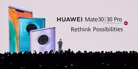 2019年网上赚钱_刚刚华为新产品惊艳亮相 后面还有更大布局