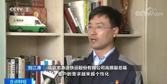 k7集团网站·人民日报:凝聚支持多边主义的共识和力量