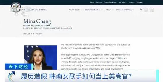 国际黄金城网址-1968年6月18日出生40天从上海福利院抱回河南开封的郑明辉寻亲