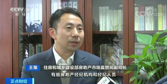 bbin白菜彩金|励志!85后夫妻因高房价逃离杭州到诸暨 直播卖珍珠6月赚百万