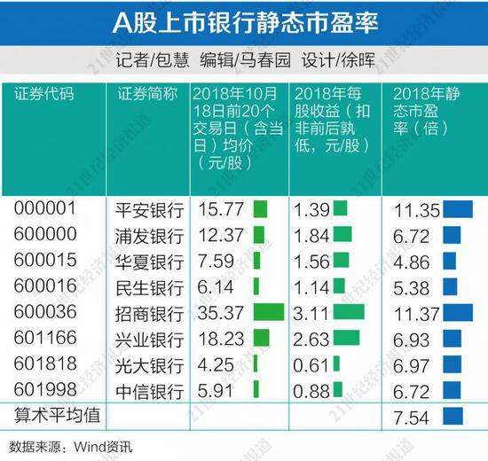 万国登陆,河南固始县发生3.6级地震 一处待拆危房倒塌