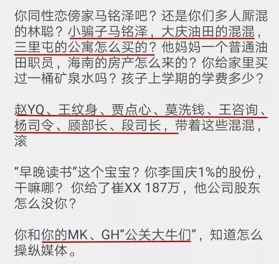 ko娱乐平台登录|中国发对外开放最强信号:汽车等行业已具备开放基础
