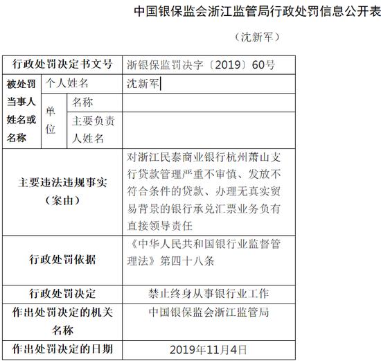 """大圣彩票网平台-红米Note7发布,代号""""小金刚"""",18月超长质保,网友:这是高手!"""
