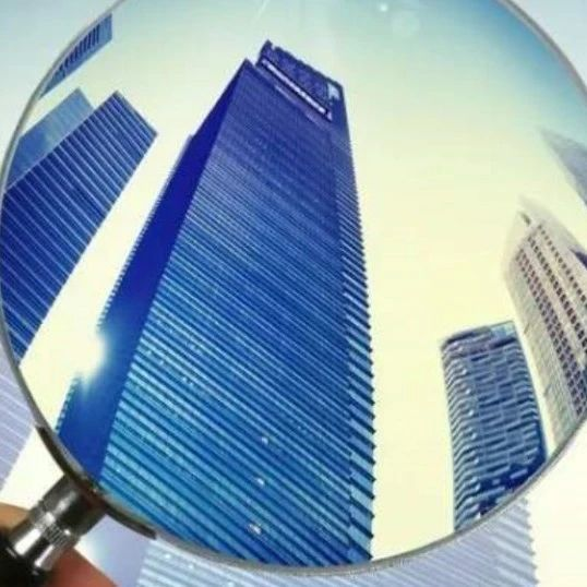 许家印与郁亮等12位房企大佬对楼市做了哪些预判?
