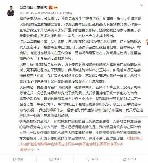 龙虎和玩法介绍,第十八届游泳世锦赛女子4X200自由泳接力,中国队获得第四