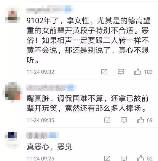 合乐888官方手机版下载|韩冰当关键人物劝进参选2020?韩国瑜14字回应