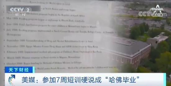 百都娱乐场澳门菠菜|人物|贾马尔·穆雷:尚武