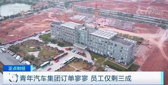 「大都会娱乐场注册网址」民进党称高雄人对不起台湾言论 韩国瑜柯文哲猛批